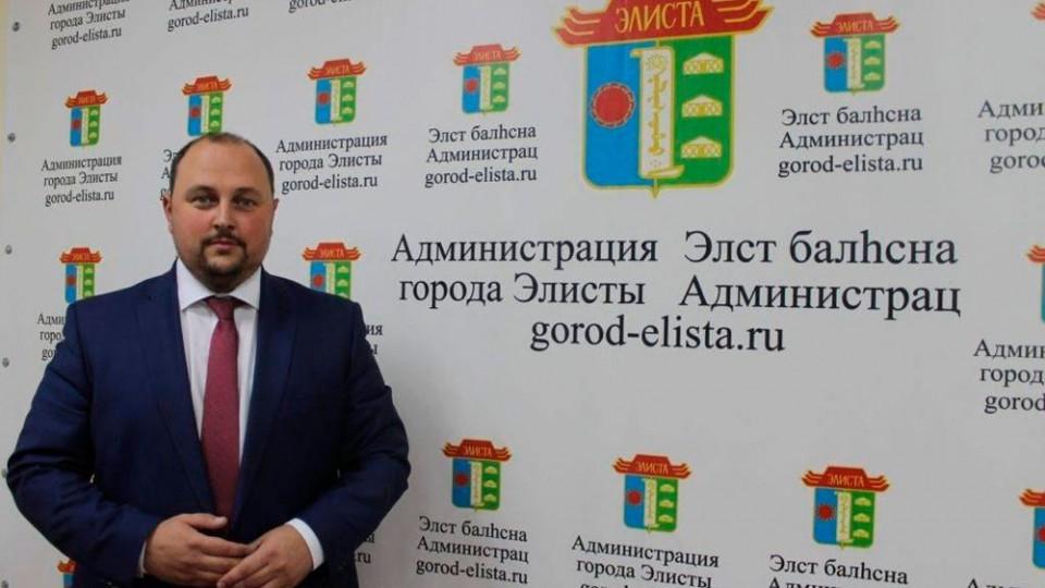 Бывший вице-премьер ДНР Трапезников стал главой администрации Элисты