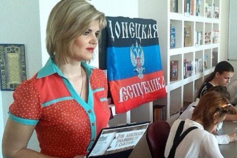 В ДНР запустили образовательный проект для учителей