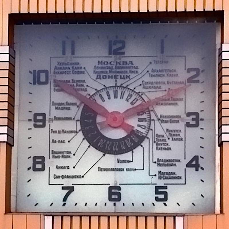 В Донецке на 10 дней станут главные часы города
