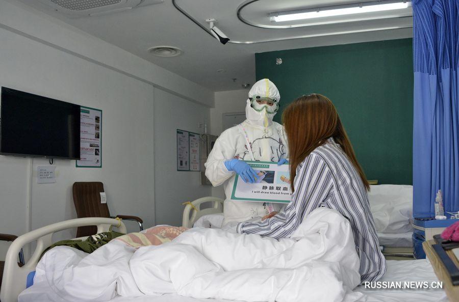 Жительница Республики прибыла из Москвы. В ДНР первый случай заражения коронавирусом