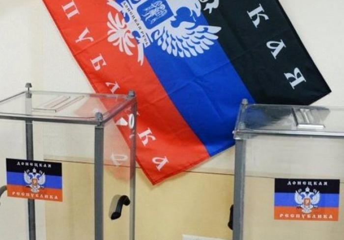 В выборах на пост главы ДНР примут участие пять человек - ЦИК