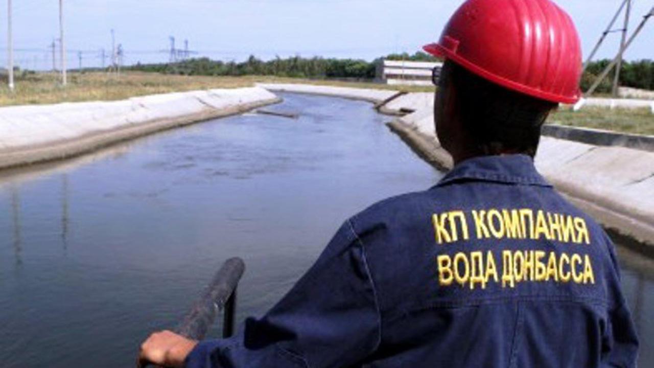 В пяти районах Донецка будет сокращена подача воды