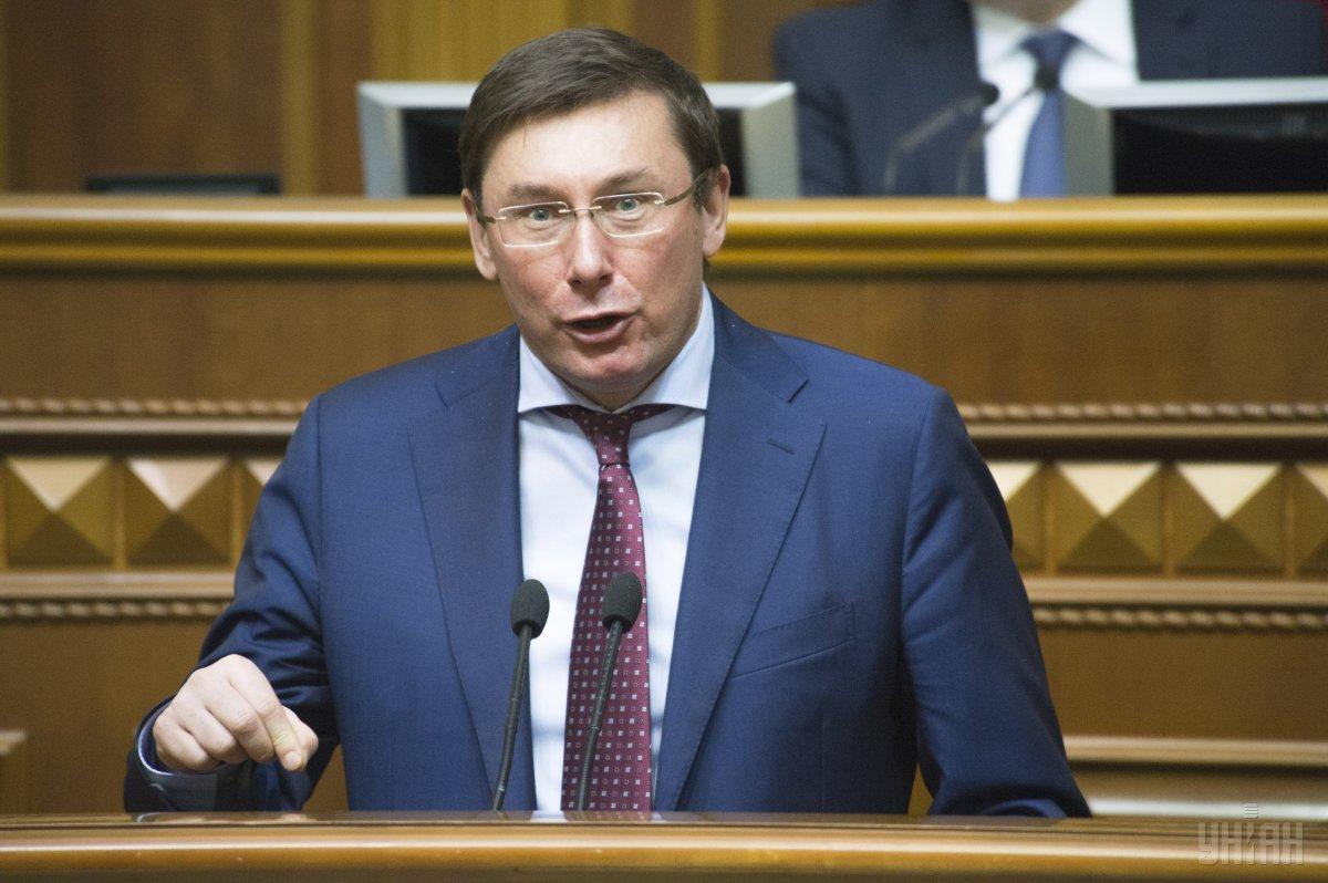Генпрокурор Украины Луценко подает в отставку