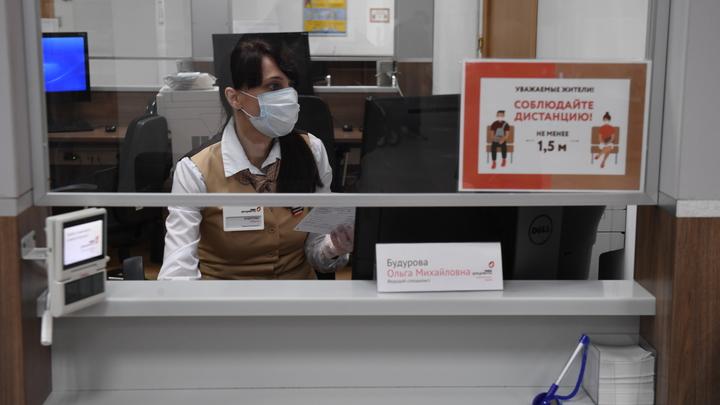 В Ростовской области для допуска в организации потребуют справку о прививке или ПЦР-тест