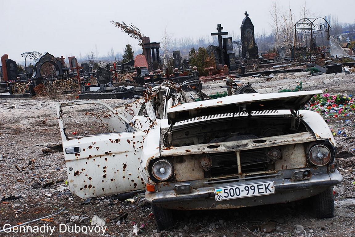 Распад Украины запрограммирован - Геннадий Дубовой