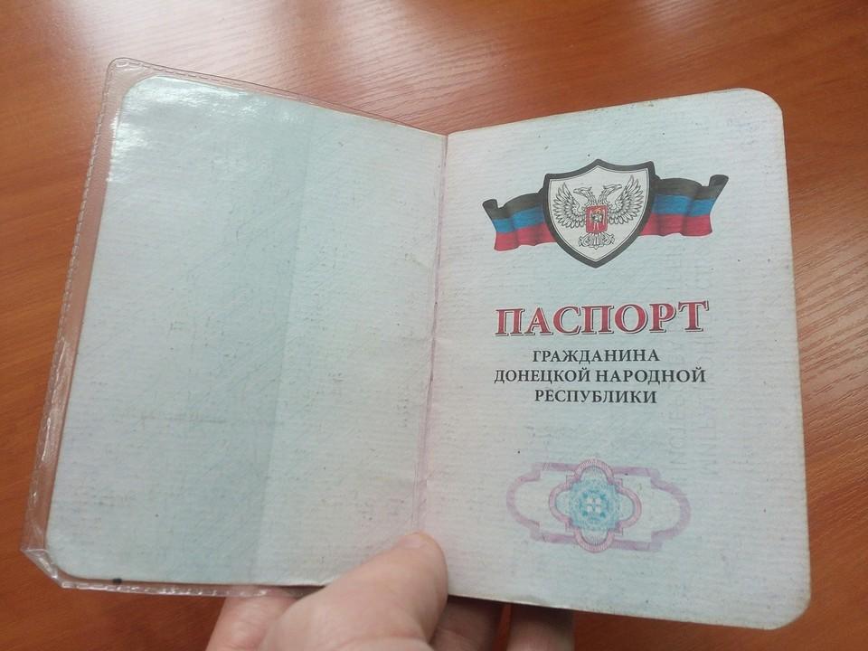 В ДНР получили паспорта Республики 700 000 человек - Миграционная служба