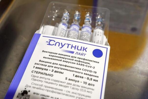 Донецк ожидает из России еще 90 000 доз