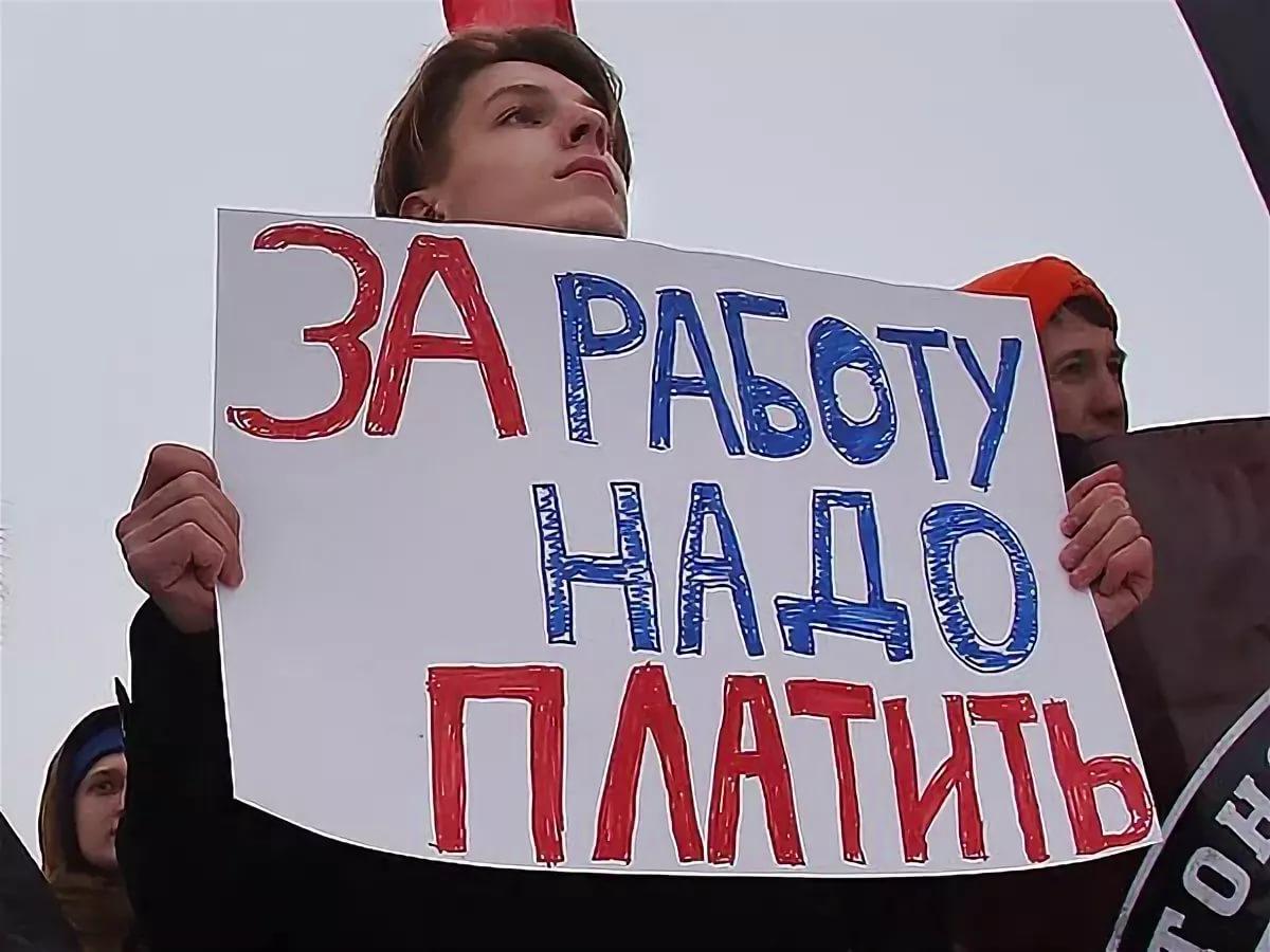 Горловский машзавод выплатил 1 млн рублей долгов по зарплате после вмешательства прокуратуры, осталось погасить еще 2 млн