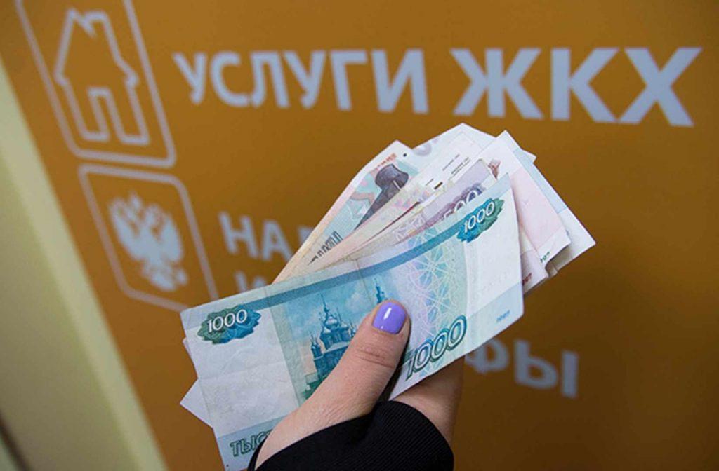 В ДНР с 1 сентября повысят тарифы на услуги ЖКХ