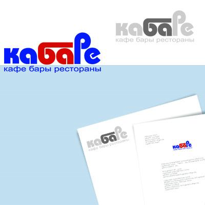 Создание и разработка сайта Донецк - КаБаРе