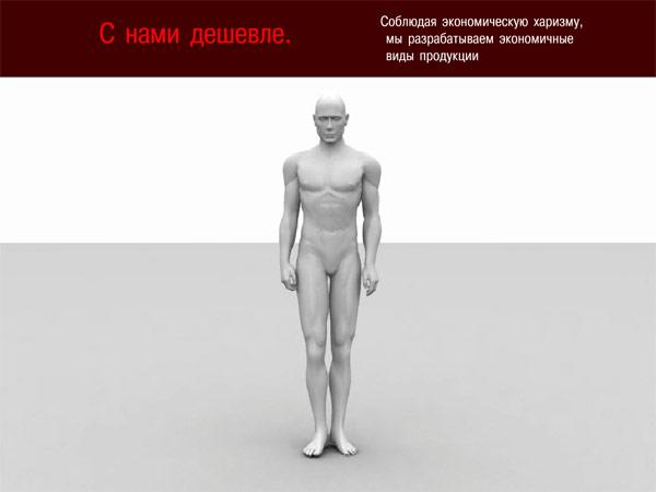 Создание и разработка сайта Донецк - Рабочая одежда от «Велтри»