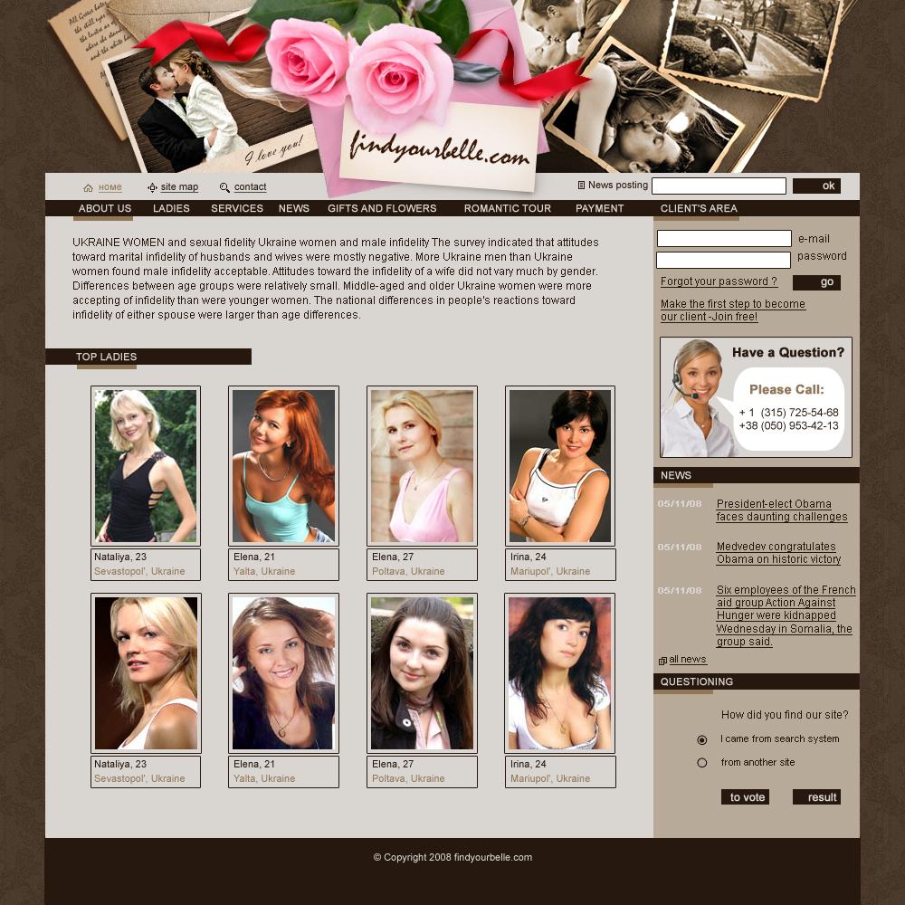 Создание и разработка сайта Донецк - Международное агентство знакомств Findyourbelle