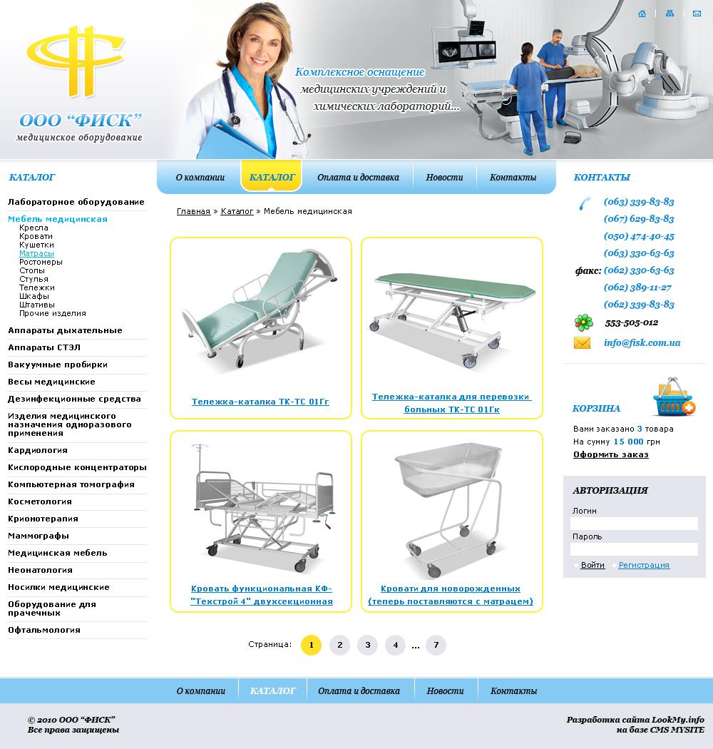 Создание и разработка сайта Донецк - Интернет-магазин медицинского оборудования ФИСК