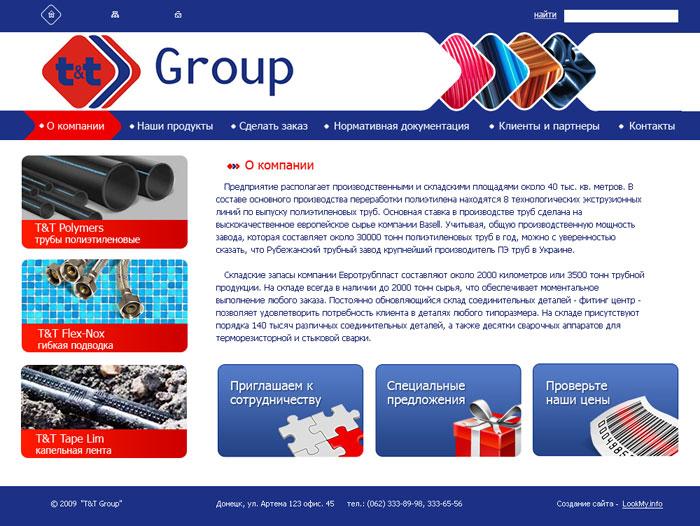 Создание и разработка сайта Донецк - Сайт компании T&T Group