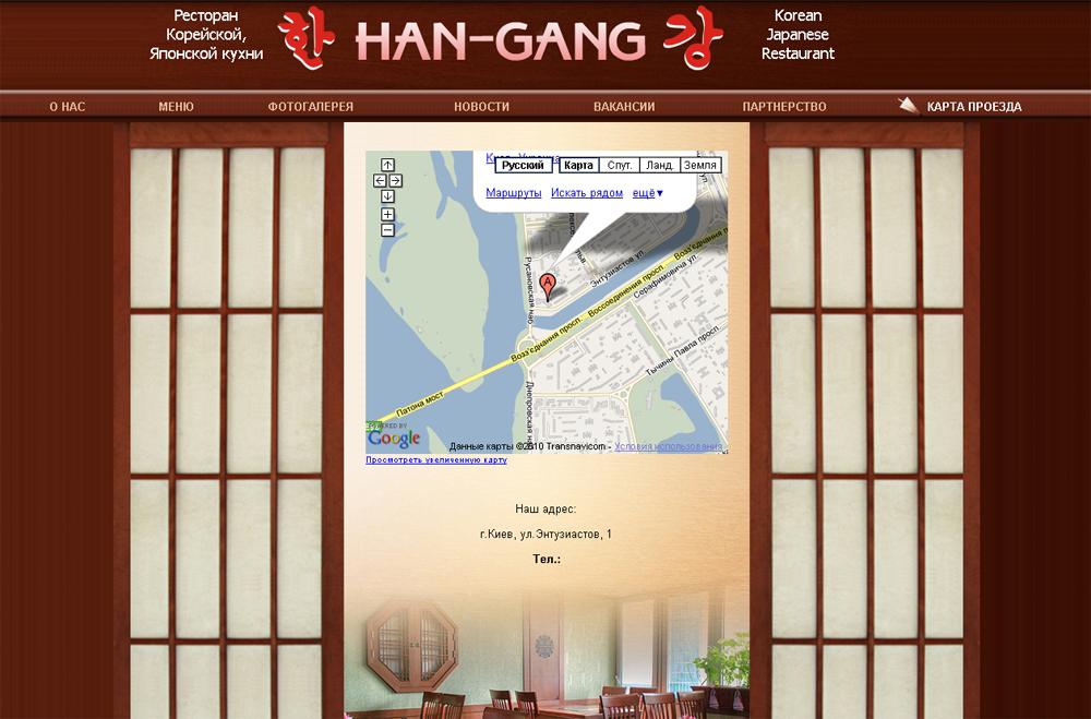 Создание и разработка сайта Донецк - Ресторан корейской кухни Хан-Ганг