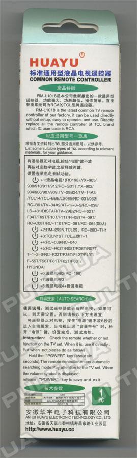Пульт для TCL RM-L1018 универсальный, HUAYU, 8 кодов.