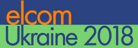 Электротехническая выставка ELCOM 2018